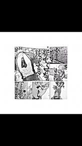 エースの心得の画像(心得に関連した画像)