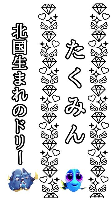 佐藤匠くんのキンブレシートの画像(プリ画像)