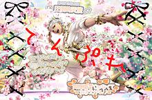 カリムくん【⚠️保存禁止⚠️】の画像(好きな人に関連した画像)
