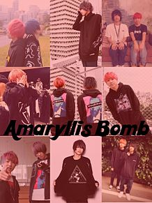 Amaryllis Bomb プリ画像