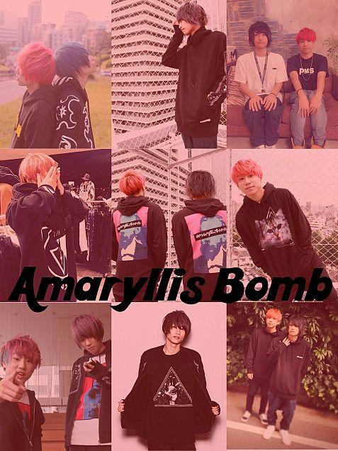 Amaryllis Bombの画像 プリ画像