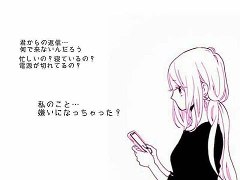 恋愛💕の画像(プリ画像)
