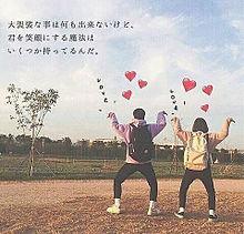 恋愛💕 プリ画像
