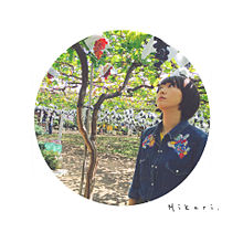 Yui Aragaki の画像(プリ画像)