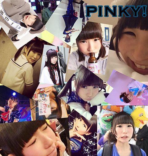 PINKY!!の画像 プリ画像