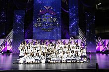 生駒里奈 卒業コンサート プリ画像