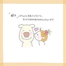 保存ぽちっ*マイコレの画像(ココちゃんに関連した画像)