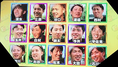 Fightersの画像 プリ画像