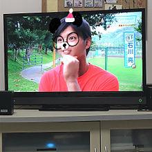 石川亮選手 プリ画像