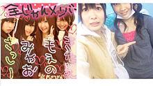 AKB48 5期生の画像(仁藤萌乃に関連した画像)