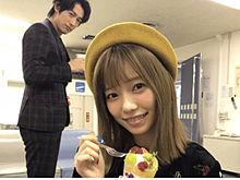 島崎遥香 ディーンフジオカの画像(ディーンに関連した画像)