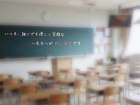 好き 保存→ポチの画像(プリ画像)