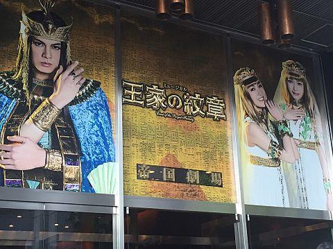 王家の紋章 保存→ポチの画像(プリ画像)