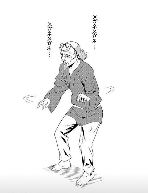 おじいちゃん(ृ ु ´灬`)ुの画像(プリ画像)