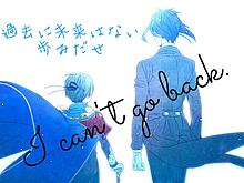 Can't Go Back/小野大輔 プリ画像