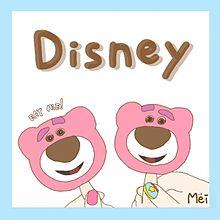 ディズニーイラストかわいいおしゃれパステルアイス女の子ピンク恋愛 プリ画像