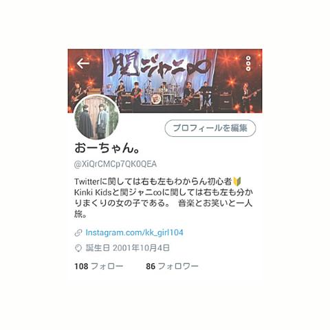 詳細へ!!の画像(プリ画像)
