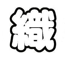 ♡rika♡ 様専用の画像(プリ画像)