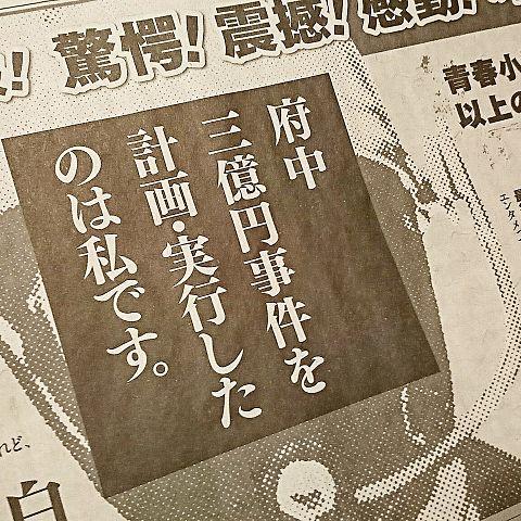 まさかの発売!の画像(プリ画像)