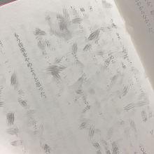 白verの画像(病み ポエムに関連した画像)