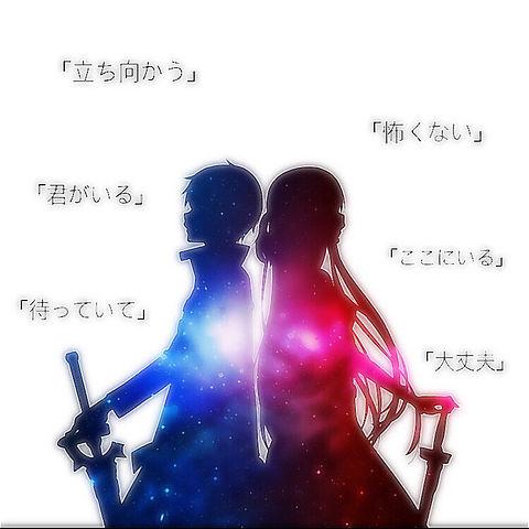 プライド革命☆SAOの画像(プリ画像)