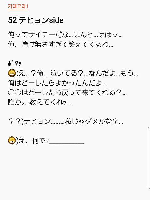 bts妄想「転校生はヤンキー」 詳細来てください!の画像(プリ画像)