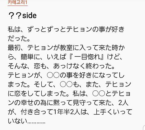 bts妄想「転校生はヤンキー」順番逆でした!すみません!💦の画像(プリ画像)