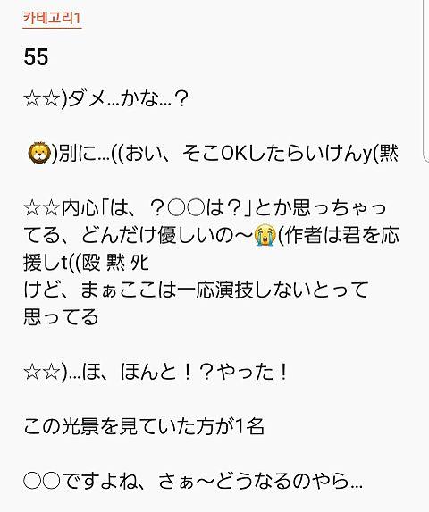 bts妄想「転校生はヤンキー」の画像(プリ画像)
