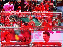 勝ち越し満塁ホームラン⚾⚾⚾ at Seiyaの画像(最高でーす!に関連した画像)