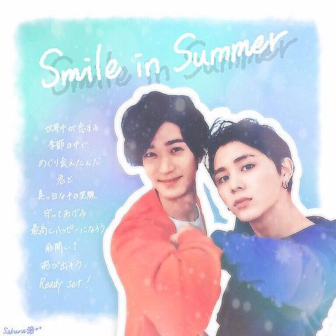 Smile in Summerの画像(プリ画像)