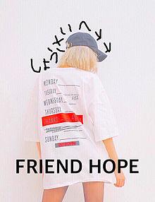 FRIEND HOPE 🐬の画像(プリ画像)