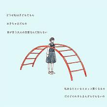 デートプランの画像(恋愛/恋/愛に関連した画像)