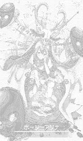 アリかり最高。ホリナの良きの画像(御園に関連した画像)