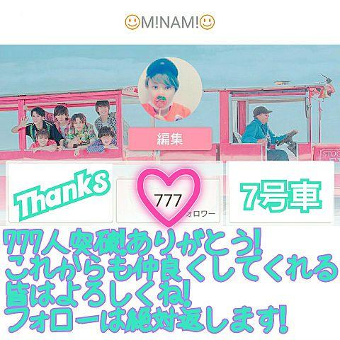 ( •8• ) Thank you!の画像(プリ画像)