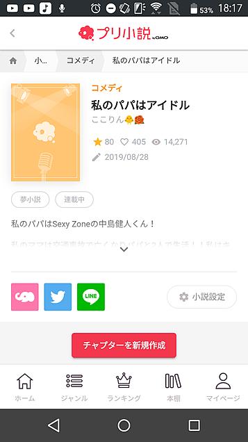 宣伝!詳細へGO!の画像(プリ画像)