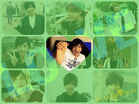 the♡love♡ ♡JUN SHISON♡の画像(プリ画像)