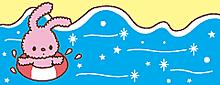 テンプレ・下の画像(プリ画像)