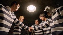 監獄学園 プリズンスクールの画像(柄本時生に関連した画像)