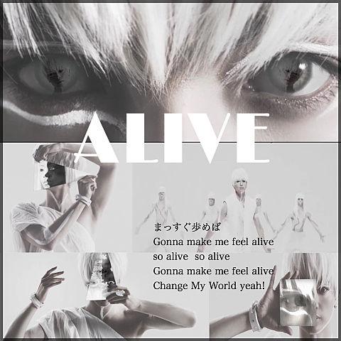 ALIVE-玉森裕太の画像(プリ画像)