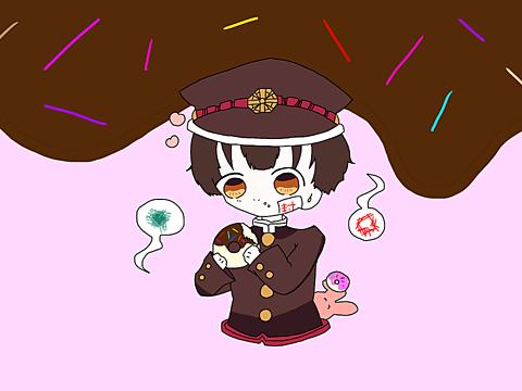 可愛い花子くんの画像(プリ画像)