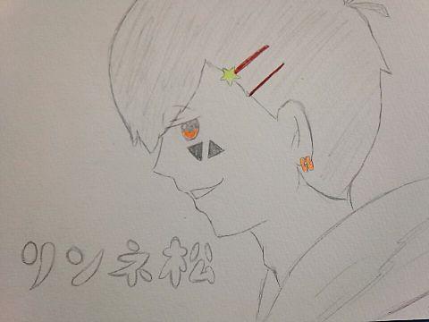 リンネ松さん!の画像(プリ画像)