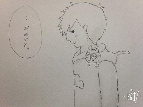 リンネ松さんへ!の画像(プリ画像)