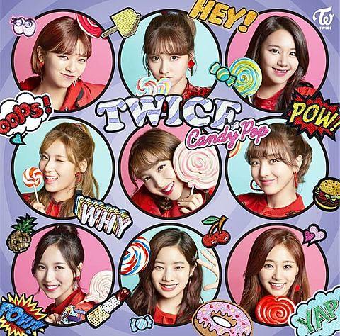 TWICE Candy Popの画像(プリ画像)