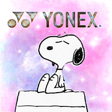 YONEX プリ画像
