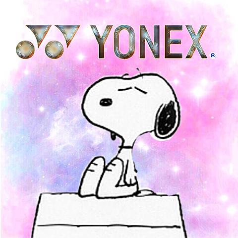 YONEXの画像(プリ画像)