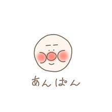 ぺあが♡♡の画像(友達に関連した画像)
