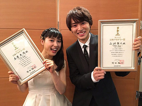 賢人くん♡太鳳ちゃん♡新人賞おめでと〜!の画像(プリ画像)