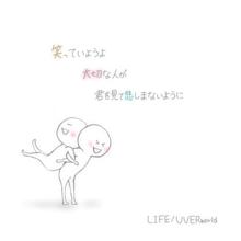 best friend*の画像(プリ画像)