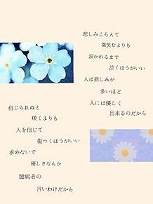 贈る言葉の画像(武田鉄矢に関連した画像)