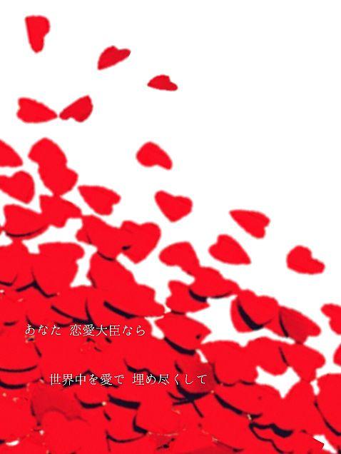 Go Girl~恋のヴィクトリー~の画像(プリ画像)
